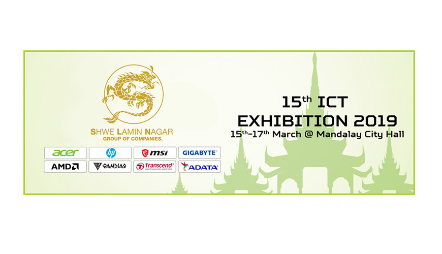 15th ICT EXHIBITION 2019 - Authorized Distributor of HP in